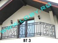 balcon fier forjat model bird